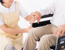 高齢者のリハビリにおける、注意点とは?