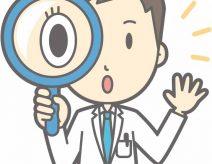 リハビリにおける観察項目はどう決める?