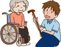 歩行のリハビリ方法について知ろう!歩行訓練の種類やポイント
