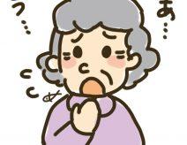 失語症のリハビリ方法とは?自然な会話を取り戻すポイント
